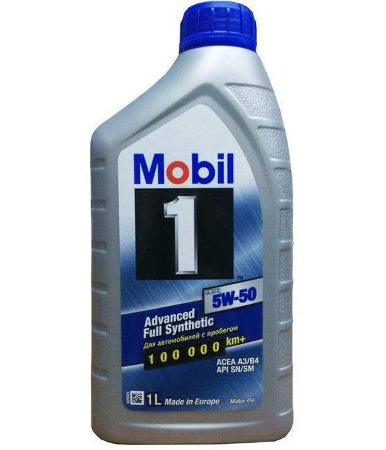 Моторное масло FS x1 5W-50  1L