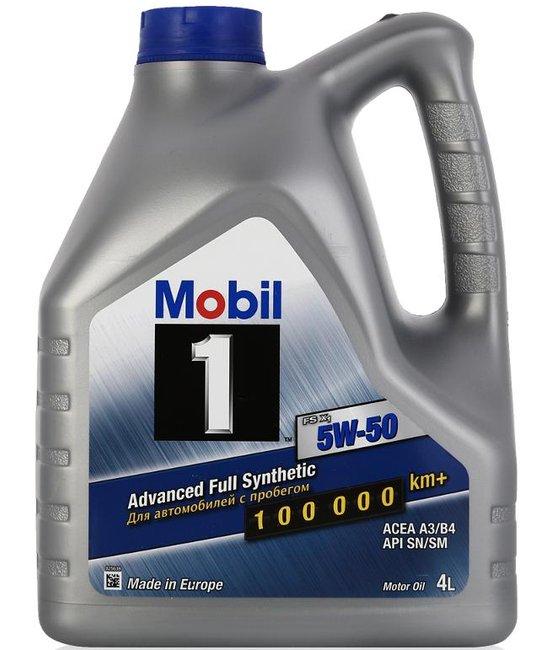 Моторное масло FS x1 5W-50  4L